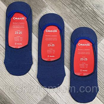 Подследники женские хлопок Смалий, 6В4-312Д, 23-25 размер, джинс, 02814