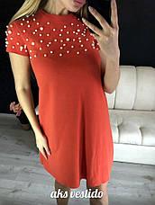 Женское платье из трикотажа с бусинками  , фото 3