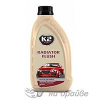 Промывка радиатора Radiator flush400 мл T220 К2