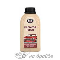 Промывка радиатора Radiator flush 250 мл T221К2