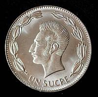 Монета Эквадора 1 сукре 1988 г. Антонио Хосе Франсиско де Сукре