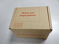 Коробка 0,5 кг, фото 1
