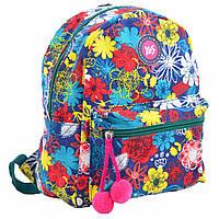 Рюкзак молодежный ST-32 Frolal, 28*22*12