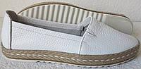 Шкіряні сліпони для дівчаток і дівчат мокасини універсальні Sonia літні туфлі балетки натуральна шкіра біл