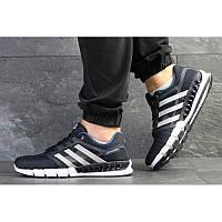 a3e8d69f Мужские кроссовки Adidas Climacool Revolution темно-синие с серым р.42  Акция -52