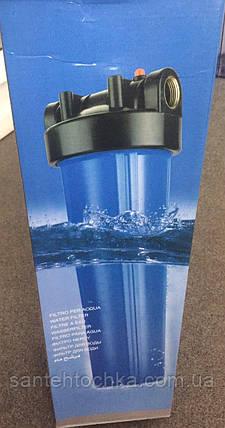 """Колба Big Blue для холодной воды (кронштейн, ключ), подключение 1"""", фото 2"""