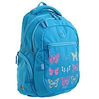 "Рюкзак школьный T-23 ""Butterfly mood"""