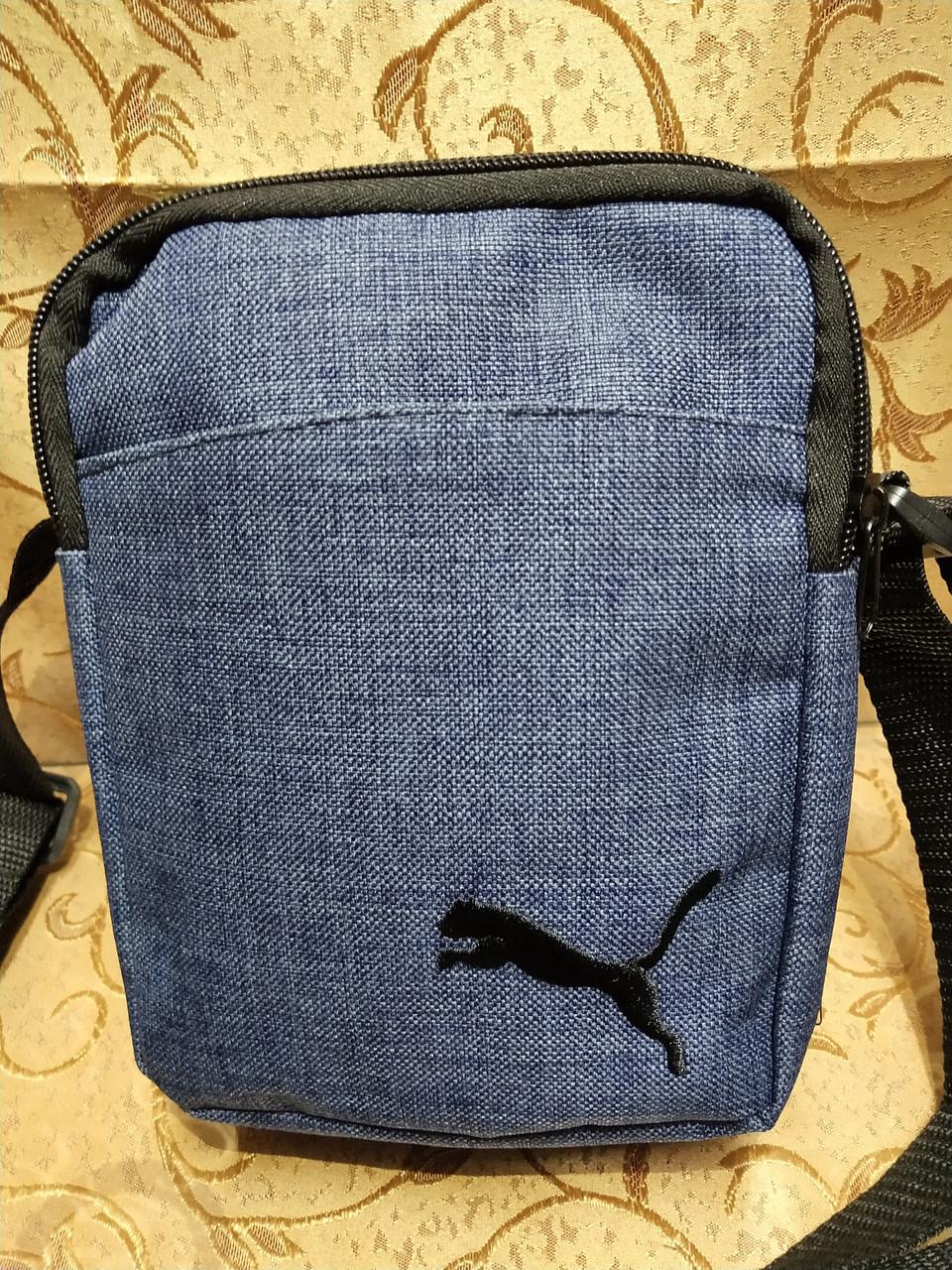 Барсетка сумка puma спортивні месенджер для через плече Унісекс ОПТ