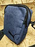 Барсетка сумка puma спортивні месенджер для через плече Унісекс ОПТ, фото 2