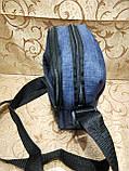 Барсетка сумка puma спортивні месенджер для через плече Унісекс ОПТ, фото 3