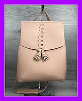 Женская молодежная городская сумка-рюкзак трансформер WeLassie с косичкой пудровая, фото 1