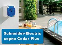 Розетки и выключатели влагозащищенная серия Cedar Plus (Schneider-Electric)