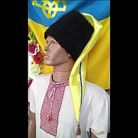 Козацька шапка зі штучного хутра, жовтим шликом