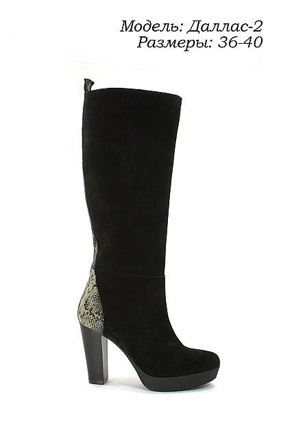 Женская обувь от производителя Украина.  продажа, цена в Днепре ... 4c098527300