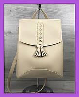 Женская молодежная городская сумка-рюкзак трансформер WeLassie с косичкой бежевая, фото 1