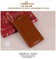 Кожаный чехол книжка MOFI для HTC Desire 700 коричневый