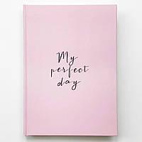 "Дневник Diary ""My perfect day"" лавандовый (русский язык)"