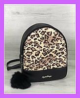 Женский молодежный городской рюкзак WeLassie Мэри леопард