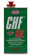 Масло гидравлическое синтетическое CHF Pentosin CHF 11S, 83290429576