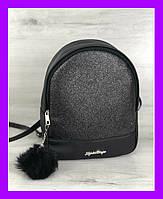 Женский молодежный городской рюкзак WeLassie Мэри черный блеск, фото 1