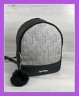Женский молодежный городской рюкзак WeLassie Мэри серый блеск, фото 1