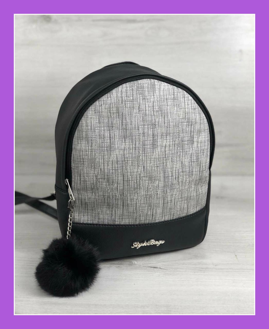 Женский молодежный городской рюкзак WeLassie Мэри серый блеск
