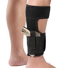 Кобура на ногу Leg holster скрытого ношения универсальная
