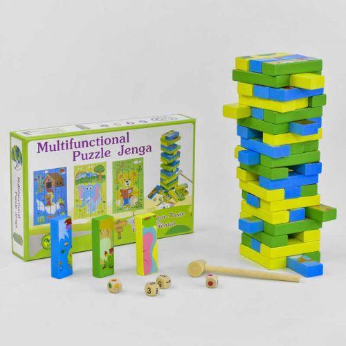 Деревянная игра брусочки С35870 scs
