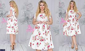 Платье женское летнее стильное. Размер 48, 50, 52, 54 Ткань летний костюмный креп.