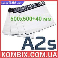 Курьерский пакет А2s (500х500 мм) без кармана, фото 1