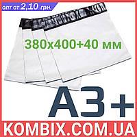 Курьерский пакет А3+ (380х400+40 мм), фото 1