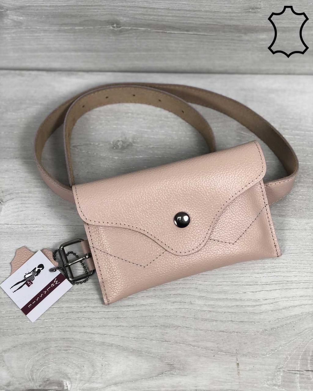 Кожаная женская сумка WeLassie на пояс Pauli пудрового цвета (K6020)