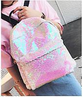 Женский рюкзак с паетками Хамелион (розово-белый)