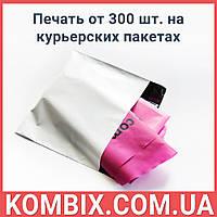 Разработка техкарты при печати на курьерских пакетах