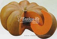 Семена тыквы МУСКАТ ДЕ ПРОВАНС, 0, 5 кг., фото 1
