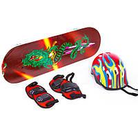 Набор скейтборд с защитой и шлемом (колеса не светятся) 507