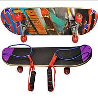 Скейтборд с ручками 3812