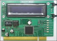 Устройство для тестирования компьютера KIT BM9222