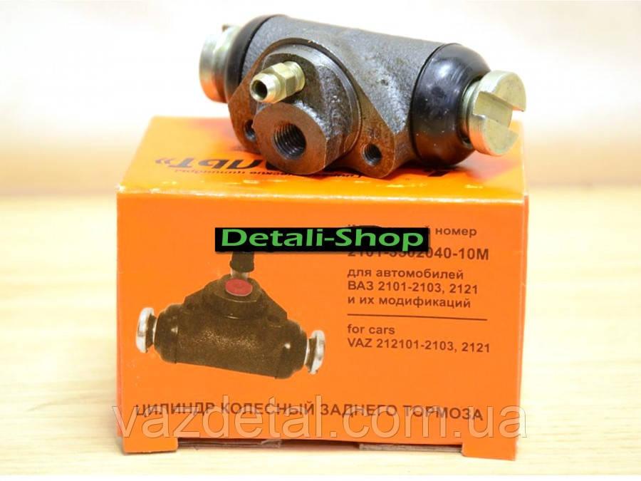 Цилиндр тормозной задний ВАЗ 2105-2115 Базальт