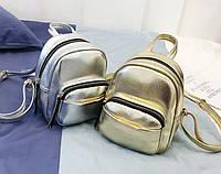 Маленький яркий рюкзак, фото 1
