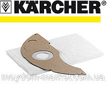 Фільтр-мішки флісові Karcher (к-кт 5шт) для NT 22/1 Ap та NT 22/1 Ap Te (2.889-217.0)