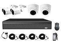 Комплект видеонаблюдения CoVi Security AHD-22WD 5MP MasterKit