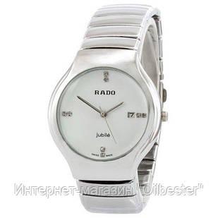 Rado B20 Silver-White-Cristal