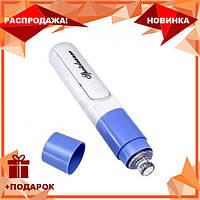 Маркер для лица от черных точек Pore Cleaner   вакуумный очиститель пор  Spot Cleaner