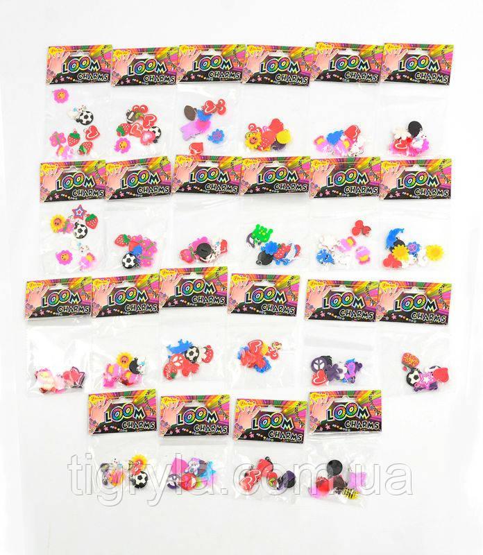 Набор шармиков для браслетов