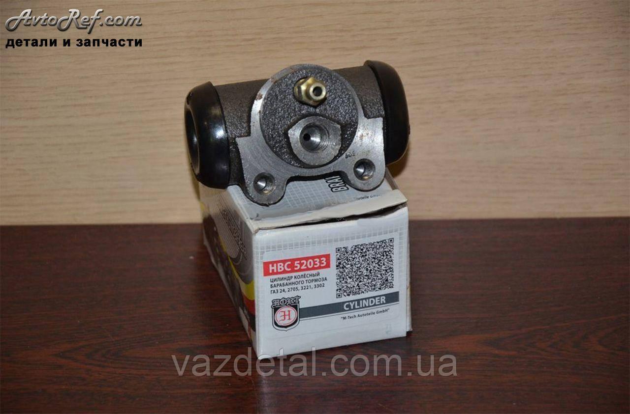 Цилиндр тормозной задний волга ГАЗ 24 HORT