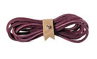 Шнурки кожаные 3,5*1000мм (фиолетовый)