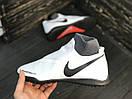 Стоноги Nike Phantom VSN з носком / футбольна взуття(репліка), фото 2
