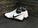 Стоноги Nike Phantom VSN з носком / футбольна взуття(репліка), фото 4
