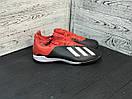 Сороконожки Adidas X 18.3(реплика), фото 4